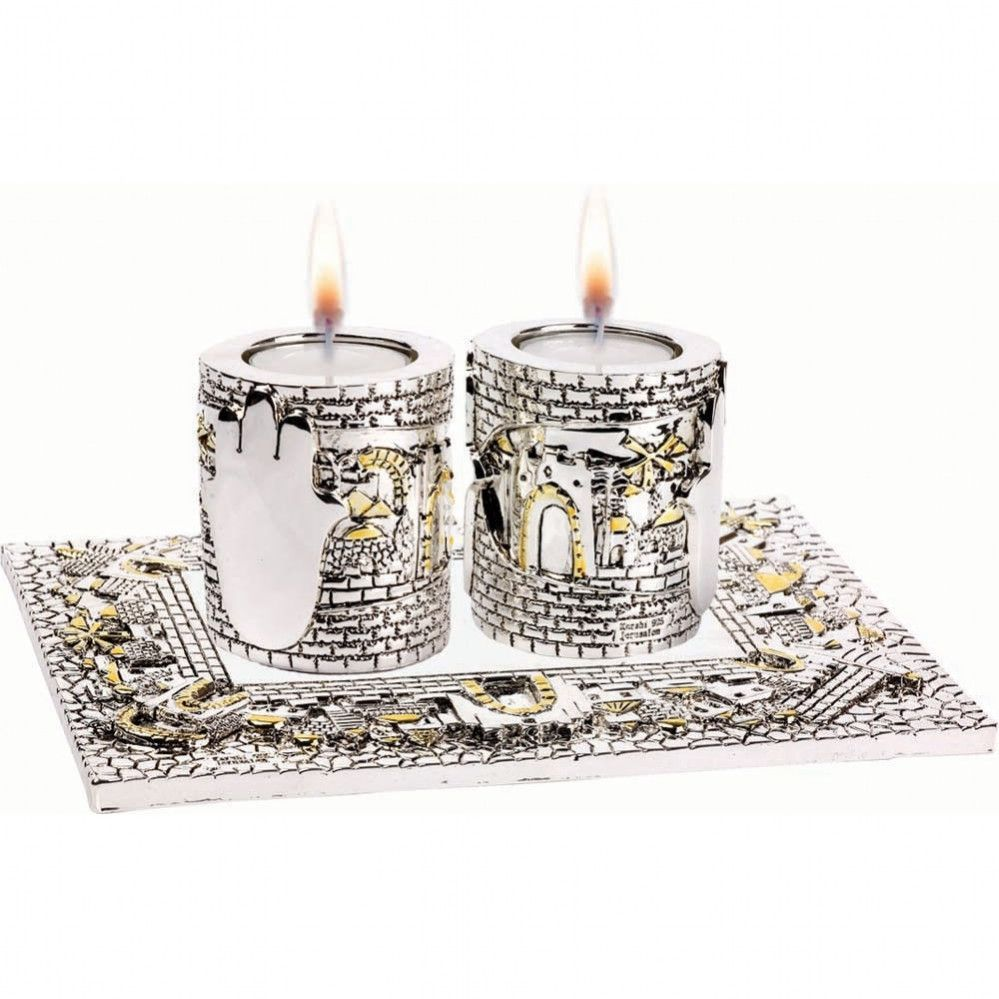 Candle Holders Jerusalem Ball