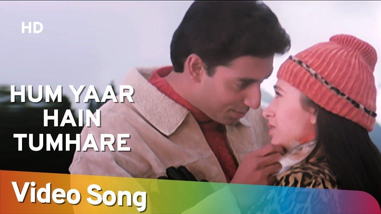 Hum Yaar Hain Tumhare Haan Maine Bhi Pyaar Kiya Abhishek Bachchan Ka Songs Mp3 Song Download Mp3 Song