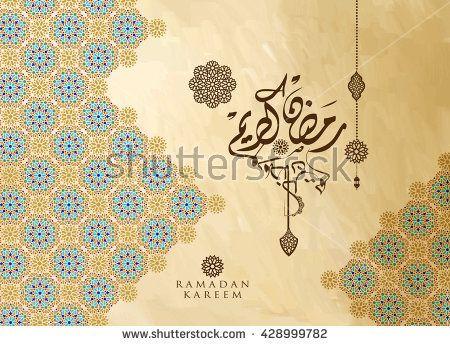 Ramadan Kareem Greeting Background Islamic Vector Design Arabic Calligraphy Which Means Ramadan Kareem Ramadan Kareem Ramadan Kareem Vector Ramadan
