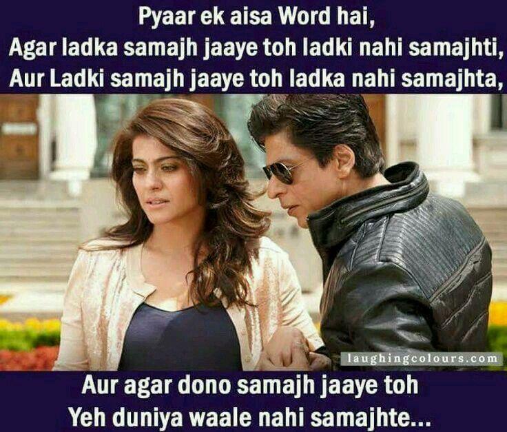 Bollywood Meri Jaan!!