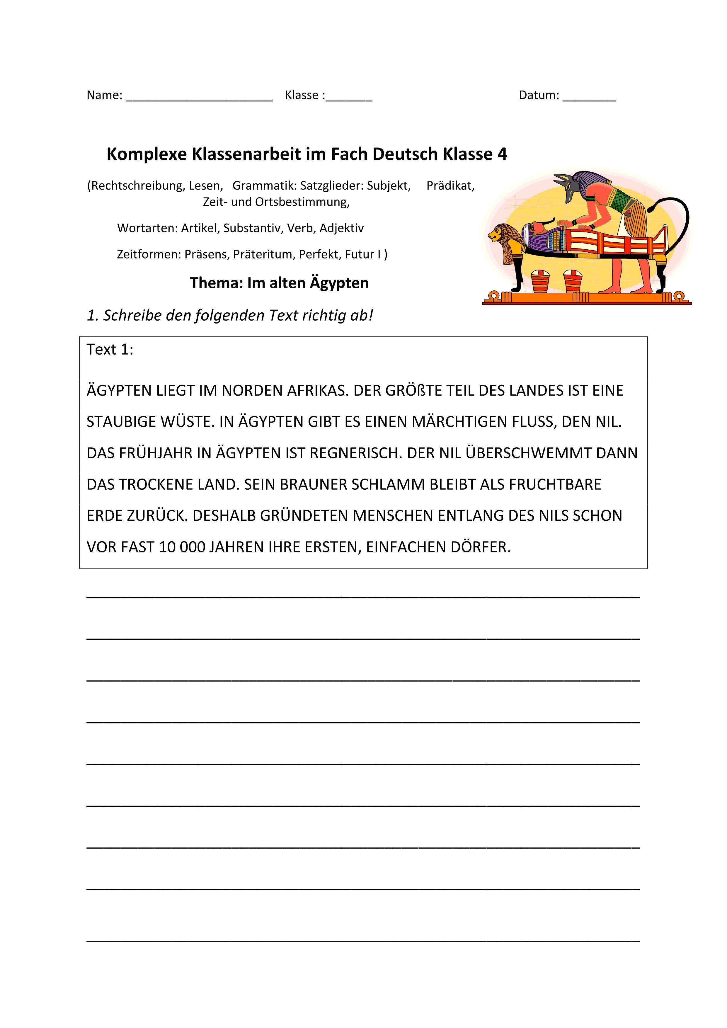 Komplexe Klassenarbeit Deutsch Thema Altes Agypten In 2020 Klassenarbeiten Wortarten Erste Klasse