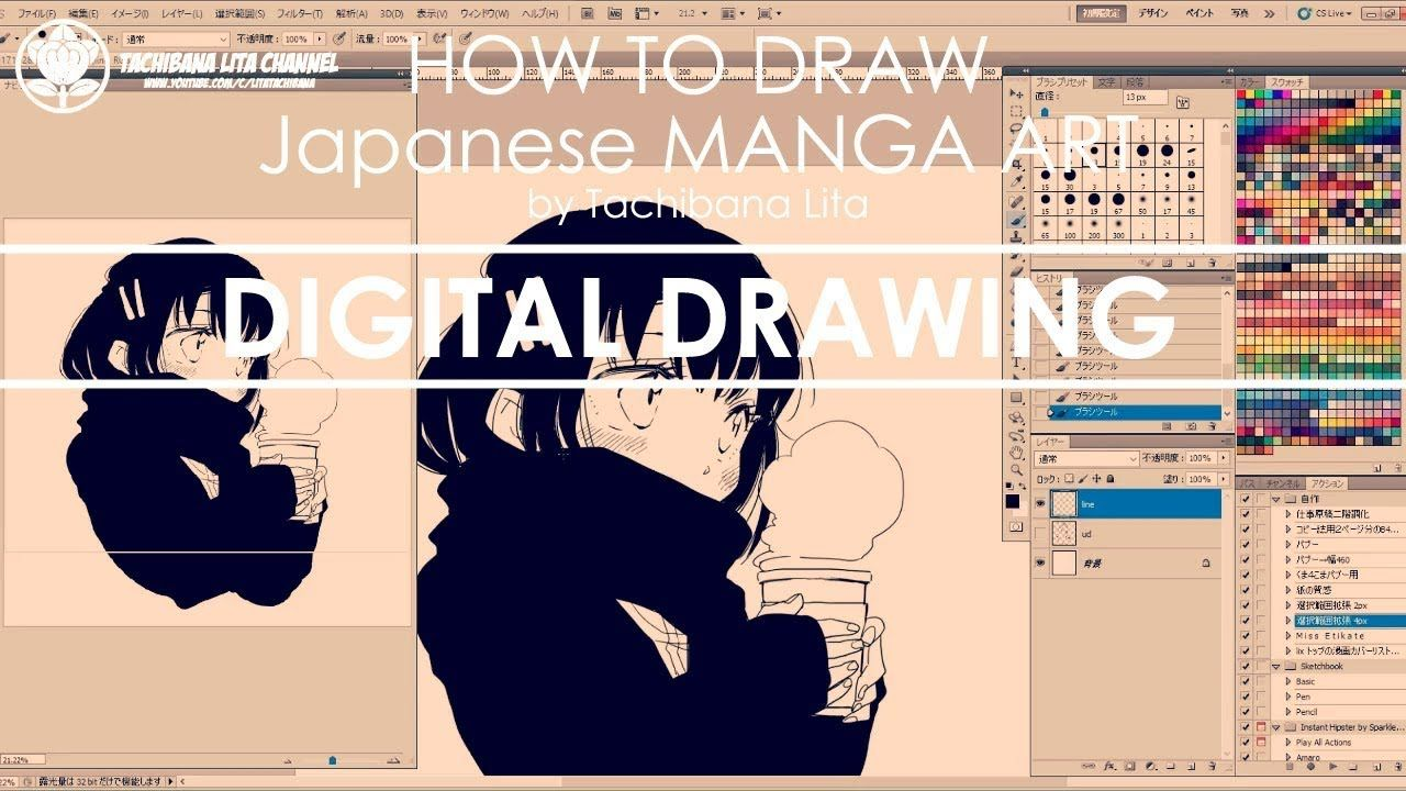 ✔ Digital Drawing | How to draw Manga Art 2017.10.30