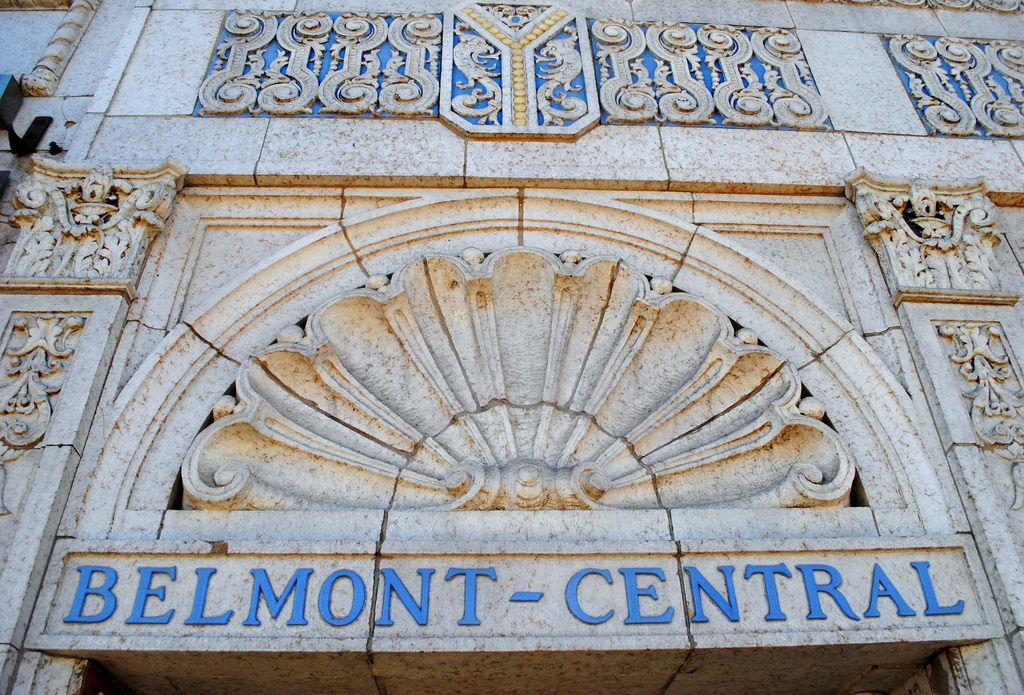 Art Deco Chicago BelmontCentral Building. Photo by