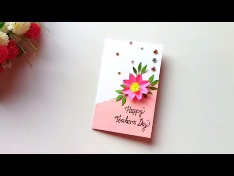 DIY Teacher's Day pop up card idea /how to make Teacher's day card - YouTube #teachersdaycard