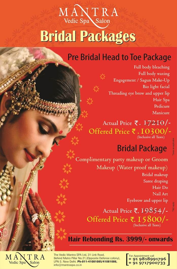 This Wedding Season Enjoy Your Bridal Or Pre Packages At Ed Price Book Now
