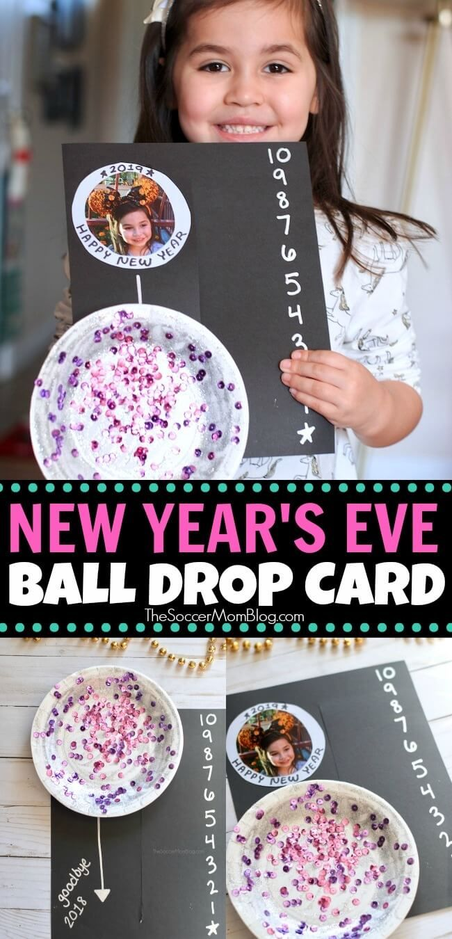 New Year's Eve Ball Drop Card for Kids (w/ Video) | New ...