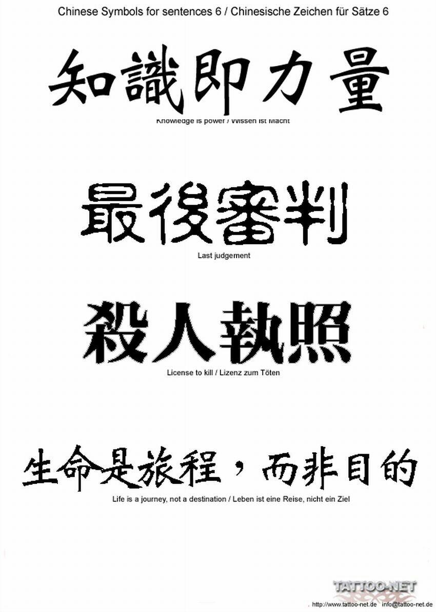 I like this japanese calligraphy shodo quote pinterest i like this japanese calligraphy shodo quote pinterest japanese calligraphy calligraphy and japanese buycottarizona Image collections