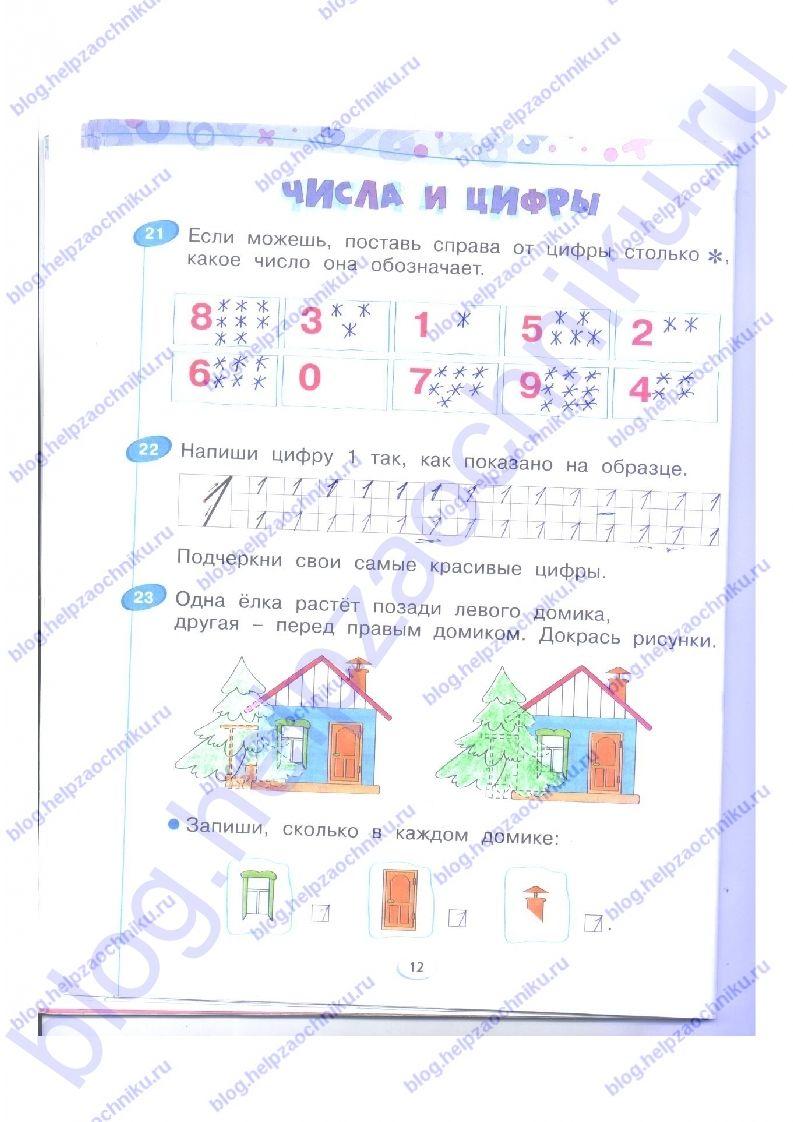 Математика 6 класс казахстан решение задач атамура схемы решений бизнес задач