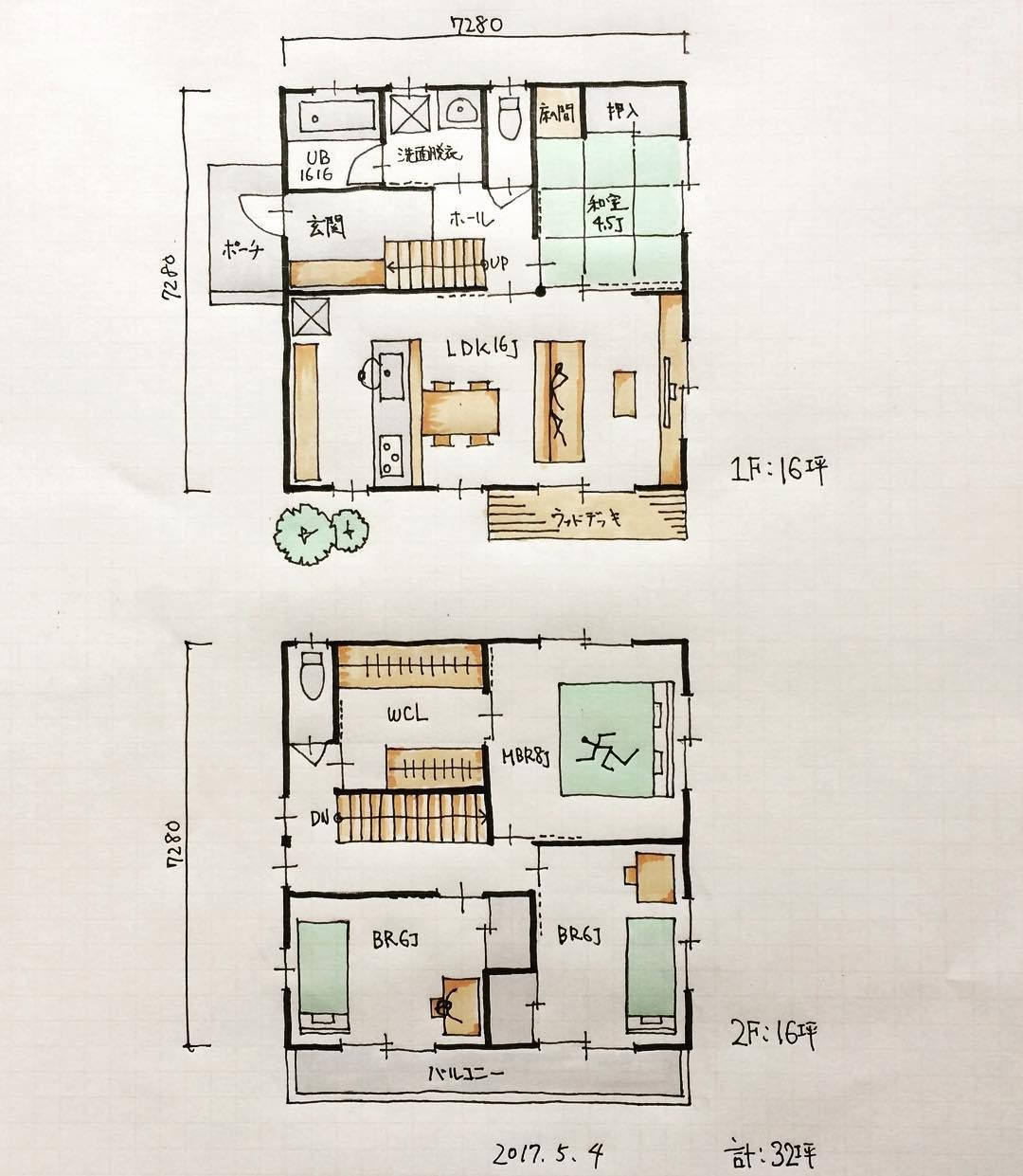 Pin By かおはる On Animal Crossing In 2021 Small House Plans House Blueprints House Floor Plans