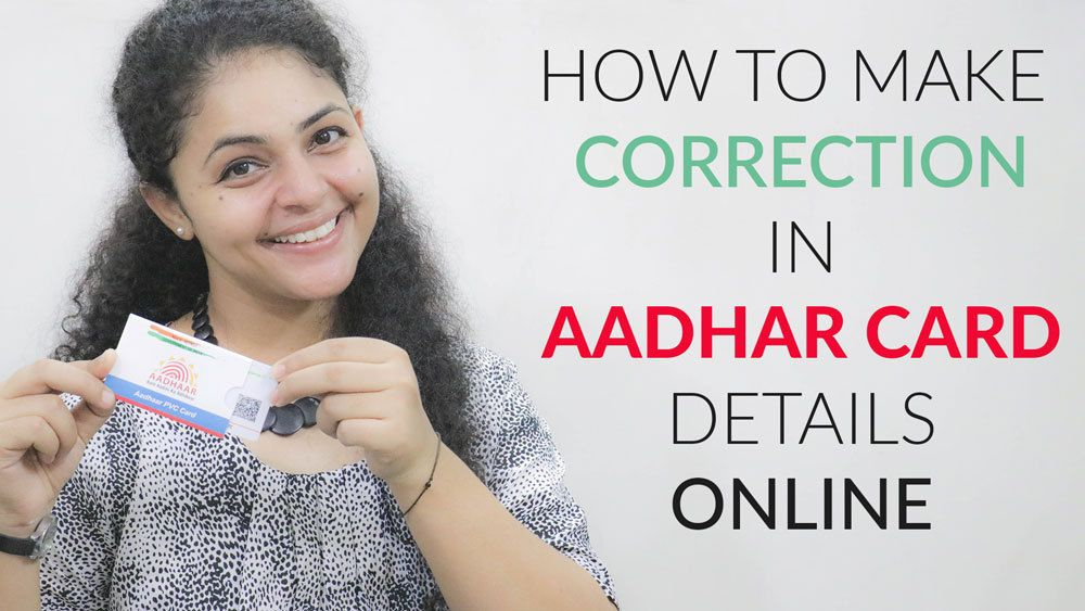 July 15 2017 at 1002am aadhar card how to make cards