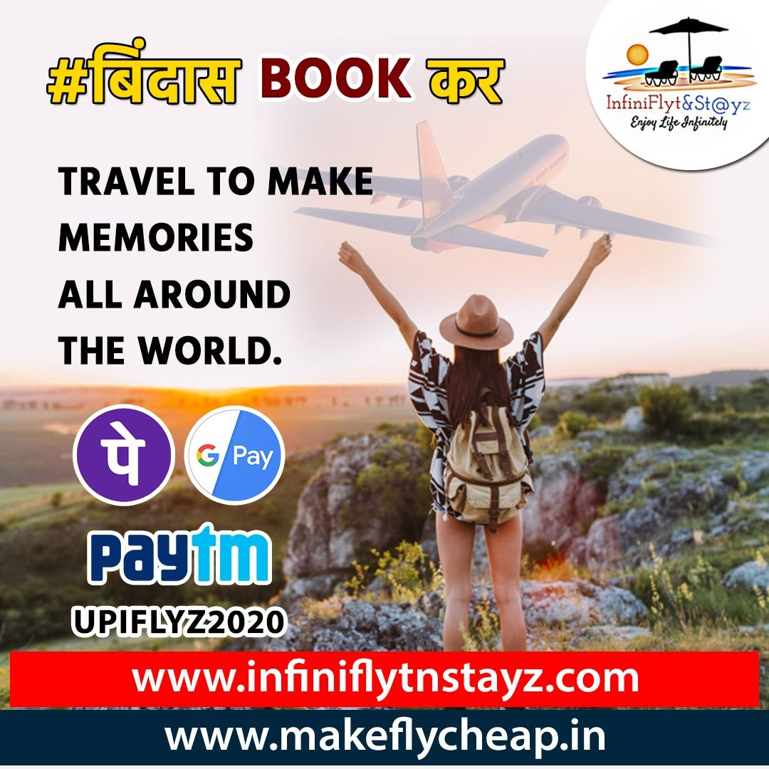 Find the best deal on airline ticket booking to domestic and international destinations. We have a great deal in various locations. . . infiniflytnstayz.com & makeflycheap.in brings Cheapest Flights with Round trip you can save more.. #makeflycheap #infiniflytnstayz #PlacetoVisit #Wanderlust #explore #Vacations #CheapFlightBooking