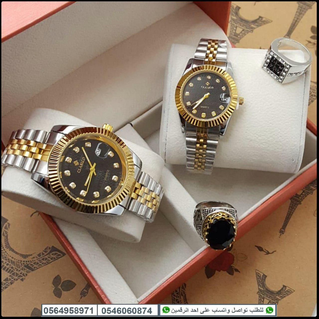 ساعات شكل رولكس رجاليه و نسائيه مع خاتم رجالي و خاتم نسائي و علبه هدايا هنوف Rolex Watches Rolex Accessories
