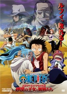 One Piece Movie 8 Episode Of Alabasta Sabaku No Oujo To Kaizoku Tachi Picture One Piece Movies Ace And Luffy Anime