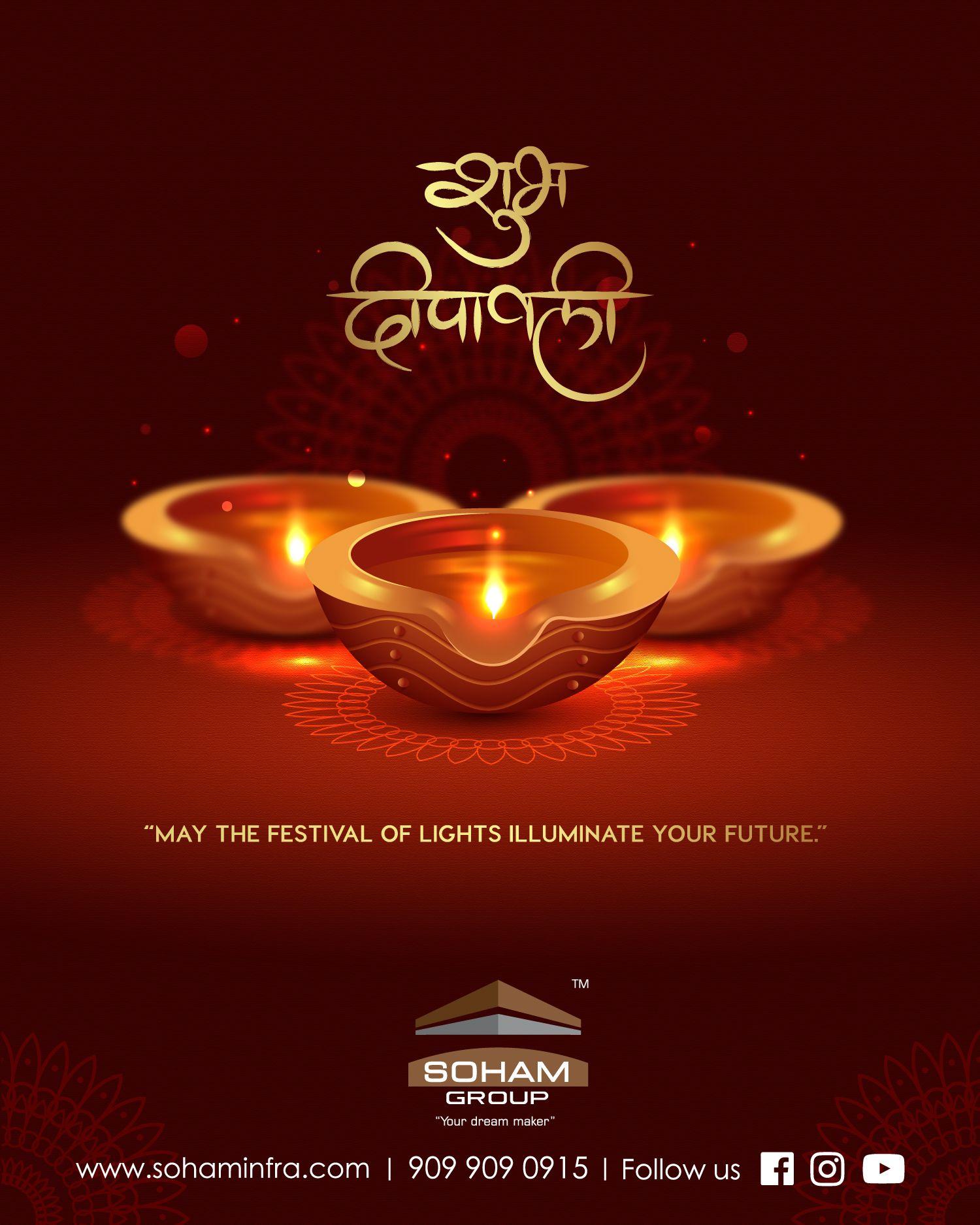 Happy Diwali Greeting Card Design Happy Diwali Images Diwali Greetings Greeting Card Design
