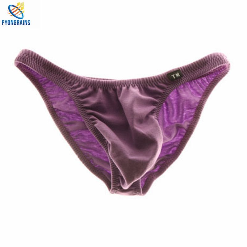 55a4408f4d Bikini 2017 Mens Sexy Underwear Briefs Brave Person Brand Nylon Gay Wear  Pouch Wonderjock Brief For