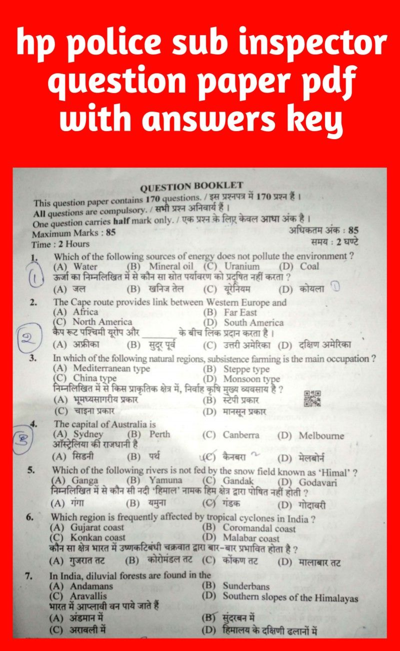 Hp Police Sub Inspector Previous Year Question Papers Pdf Answer Key Hpexam Hppolice In 2020 Question Paper This Or That Questions Previous Year Question Paper