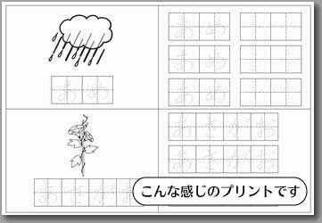 hiragana practice japanese pinterest worksheets language and japanese language. Black Bedroom Furniture Sets. Home Design Ideas