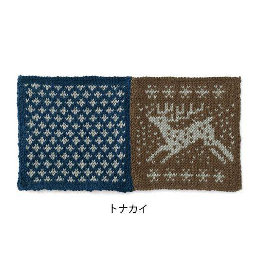 kraso [クラソ]|懐かしい北欧風モチーフを集めた棒針編みブランケットの会|フェリシモ