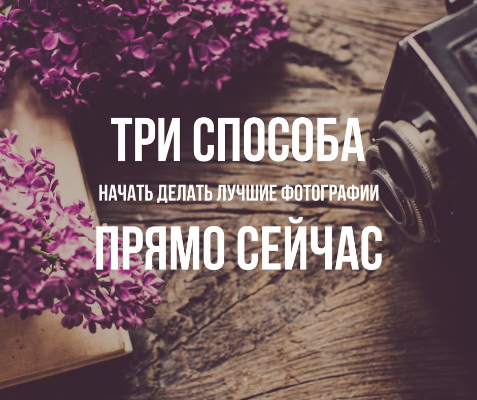 протезами помогут мотивация для фотографа россии каждый директор