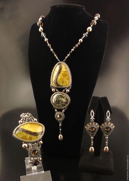 """Купить """"Линия Осени"""" браслет+серьги - желтый, серебряный, браслет, браслет с камнями, серьги, серьги длинные"""