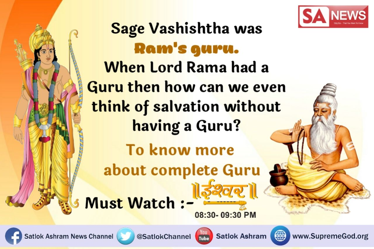 kabir is supreme god to know more watch sadhna tv pm who is