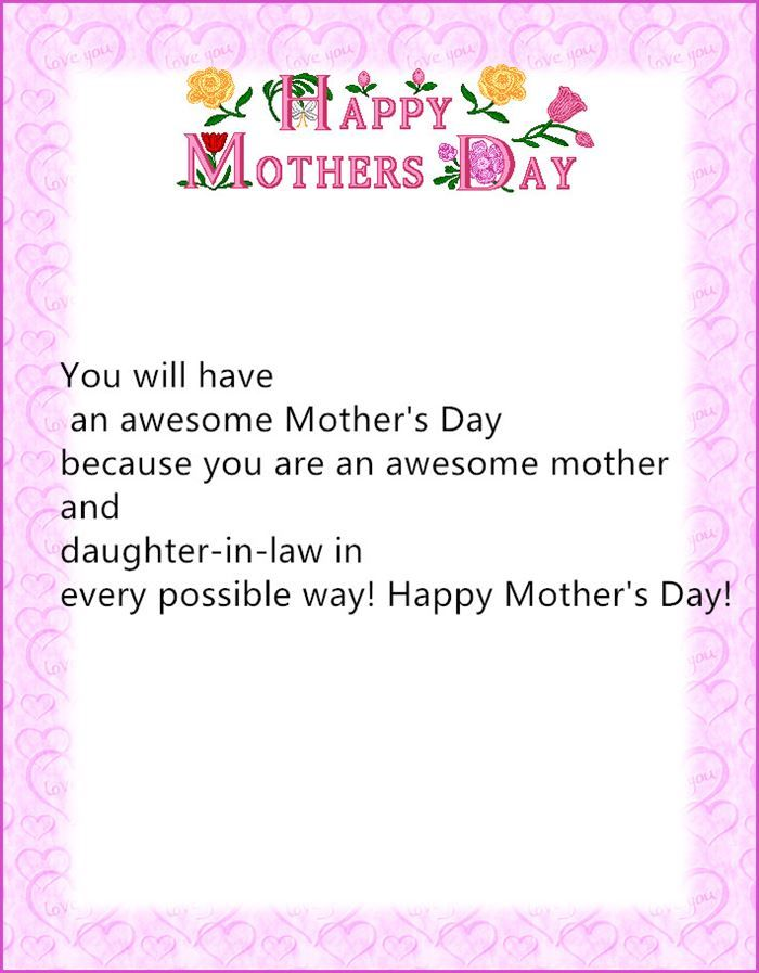 Mother S Day Sayings For Daughter In Law Happy Mothers Day