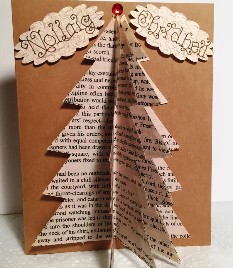 Outlander Insired Book Page Christmas Cards Etsy Christmas Cards Etsy Diy Holiday Cards Christmas Cards