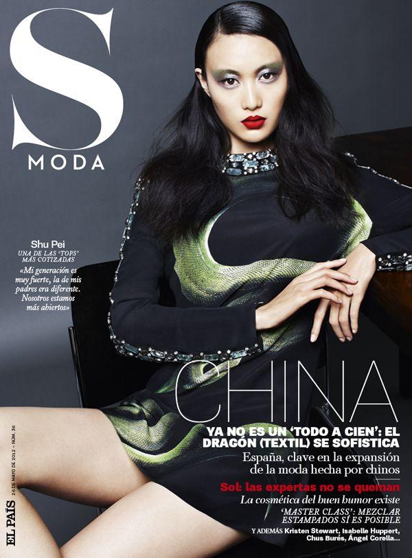 S Moda y Shu Pei   Modelos