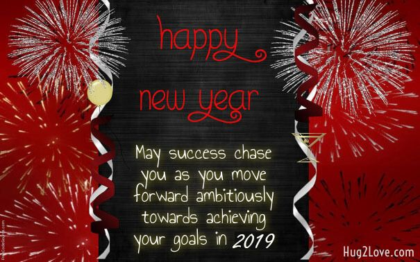 20 Happy New Year 2021 Wishes for Employees with Images ...