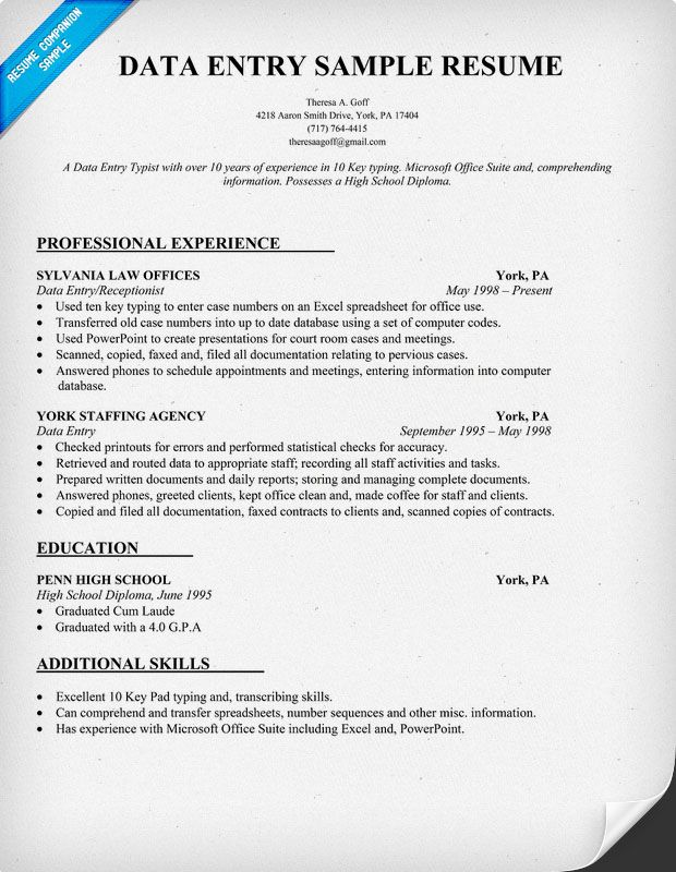 Data Entry Resume Sample (resumecompanion) #Admin Resume - data entry sample resume