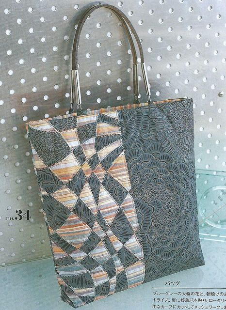 woven patchwork curved bag pic taschen und co. Black Bedroom Furniture Sets. Home Design Ideas