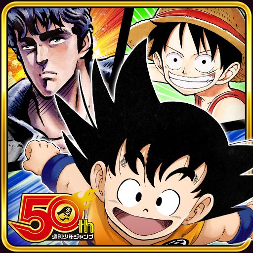 Colección semanal de Shonen Jump Ole v3.7.0 Mod Apk en