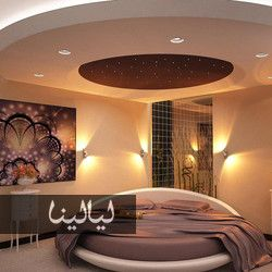 أجمل إكسسوارات غرف النوم المودرن