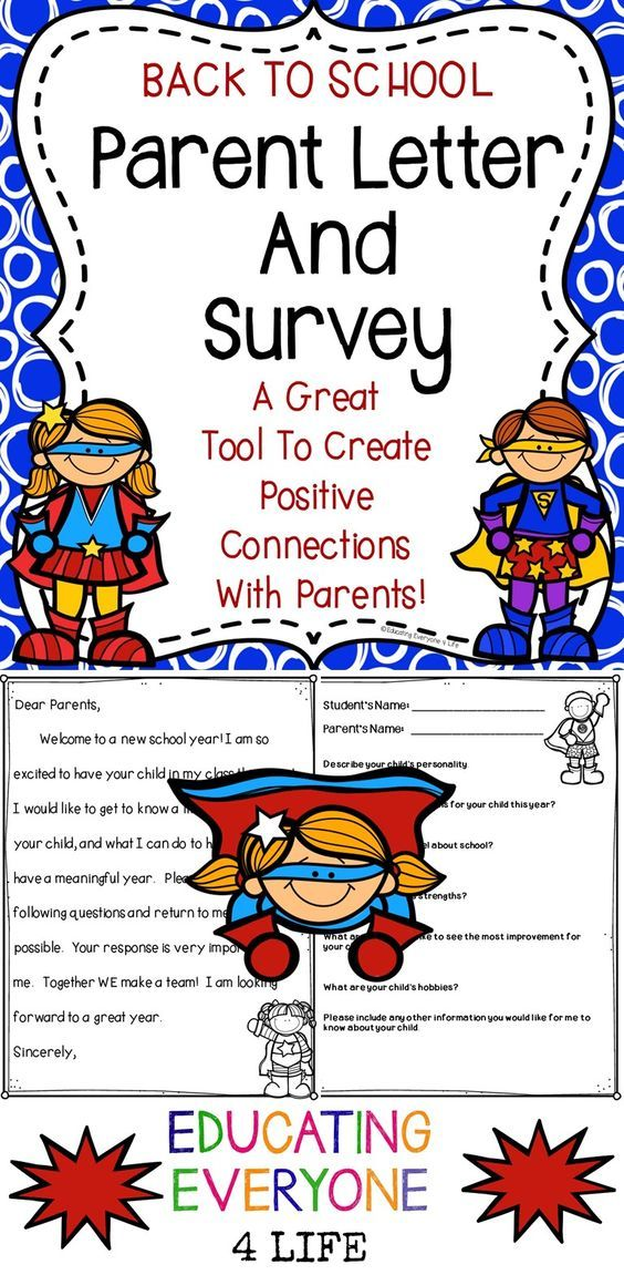 Back To School Parent Letter and Survey {Superhero Theme} Parent - teacher welcome back letter