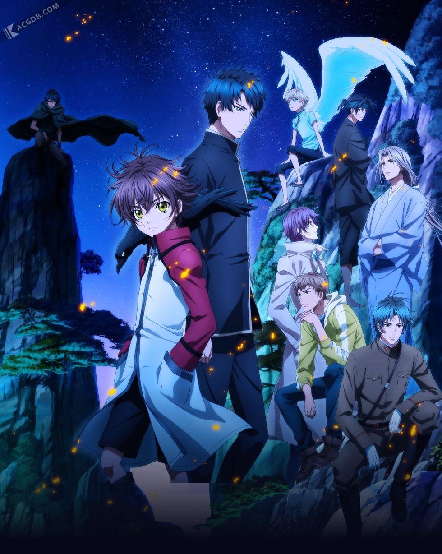 Hakkenden Touhou Hakken Ibun /// Genres Action, Fantasy