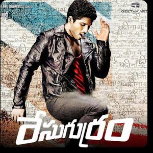 Race Gurram 2014 Upcoming Telugu Songs Download Free Mp3 Songs Online Links Will Be Updated Soon Racegurram Alluarjun Telug Race Gurram Songs Mp3 Song