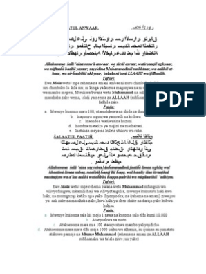 Salaatul Anwaar Pdf Books Download Books Free Download Pdf Free Books Download