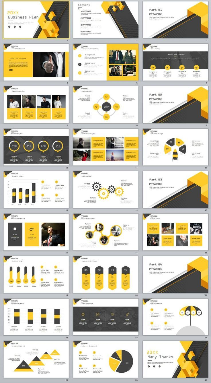 27 yellow business report plan powerpoint template デザイン