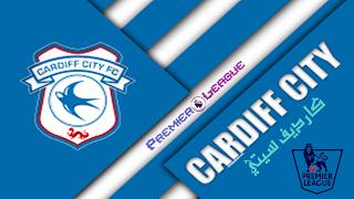 كارديف سيتي Cardiff City Cardiff City