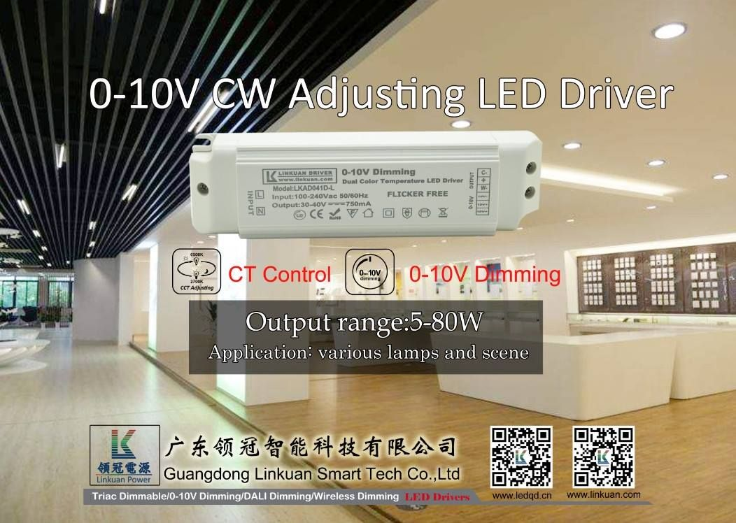 0 10v Cw Dimming Led Driver Led Drivers Led T Power