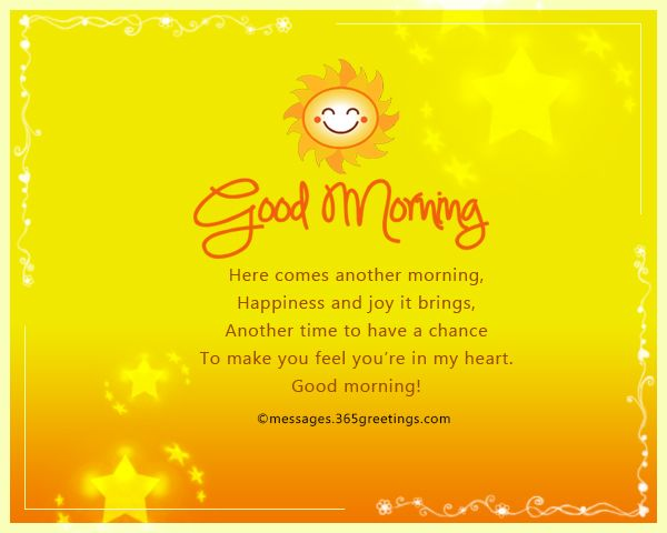 Romantic Good morning Messages and Quotes - 365greetings ...