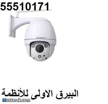 تركيب كاميرات مراقبة صيانة وبيع كاميرات المراقبة شركة البيرق الاولى للأنظمة الامنية واجهزة المراقبة شاهد منزلك من خلال الموبايل Poster