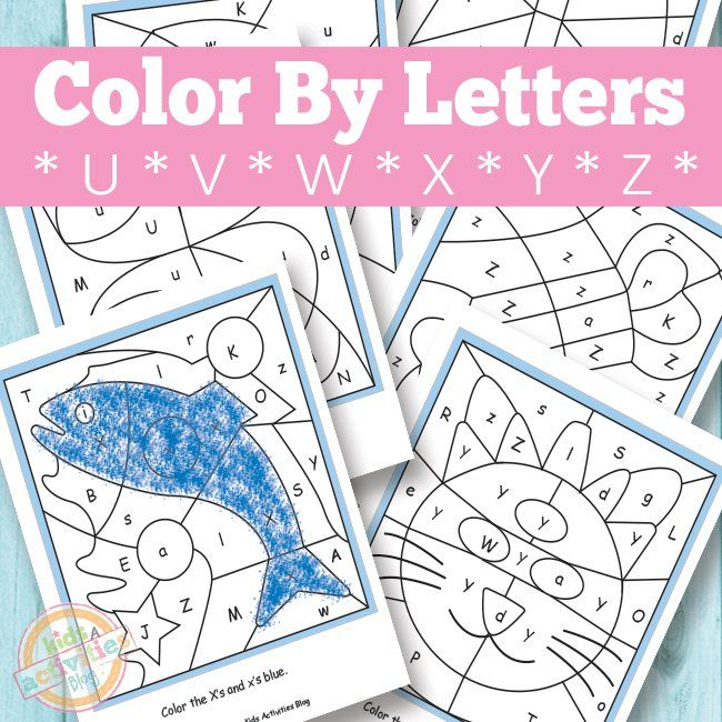 Color By Letters U, V, W, X, Y, Z {Free Kids Printable