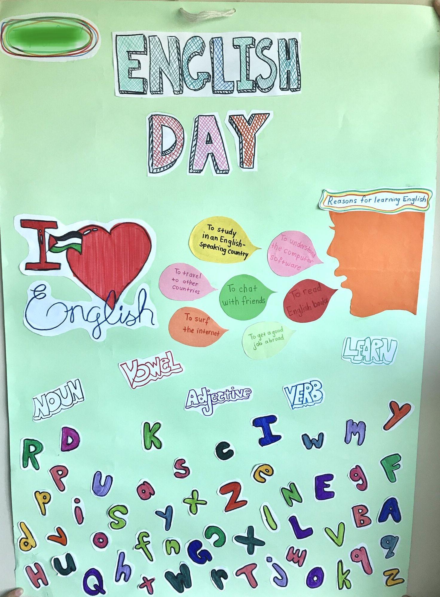 School Project For Kids About English Language Day مشروع للاطفال لوحة عن يوم الإنجليزي العالمي Day Study