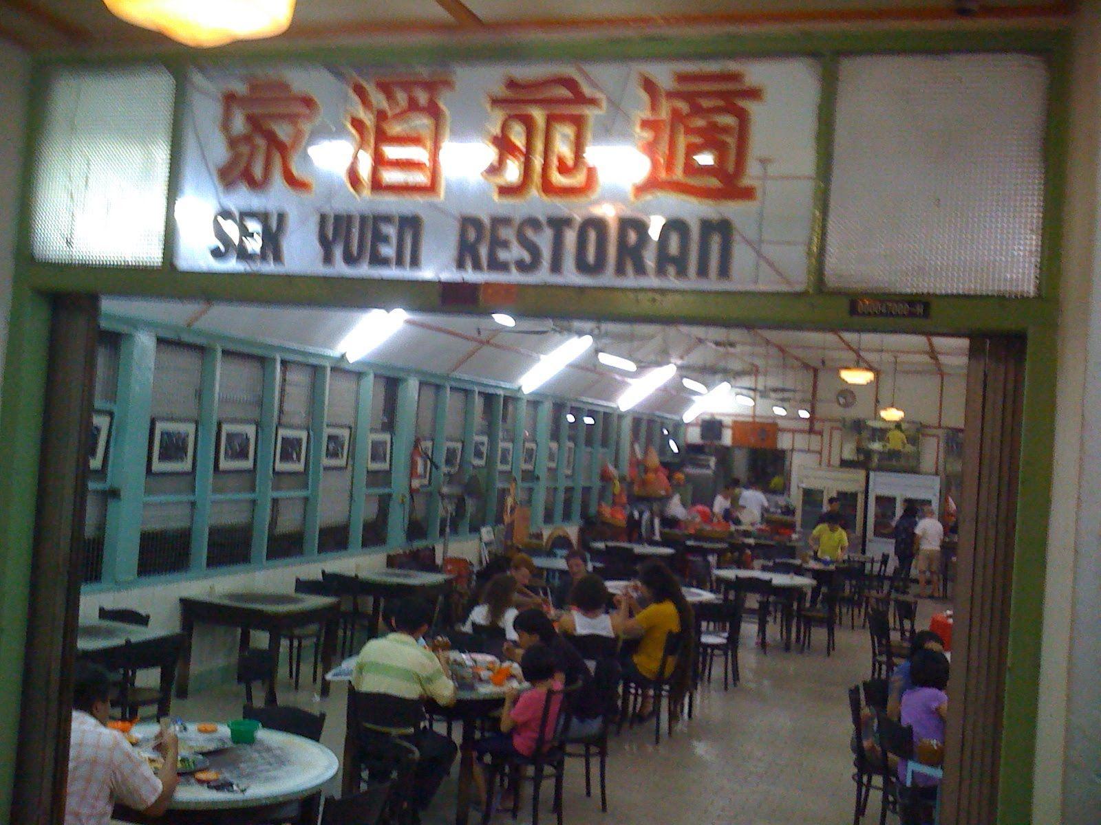 Kl Chinese Restoran Chinese Restaurant Restaurant Chinese