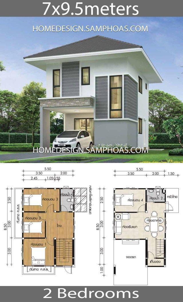 Small House Design Plans 7x9 5m With 4 Bedrooms With Images Small House Design Plans Small House Design Bungalow House Plans Floor plan 2 storey small house