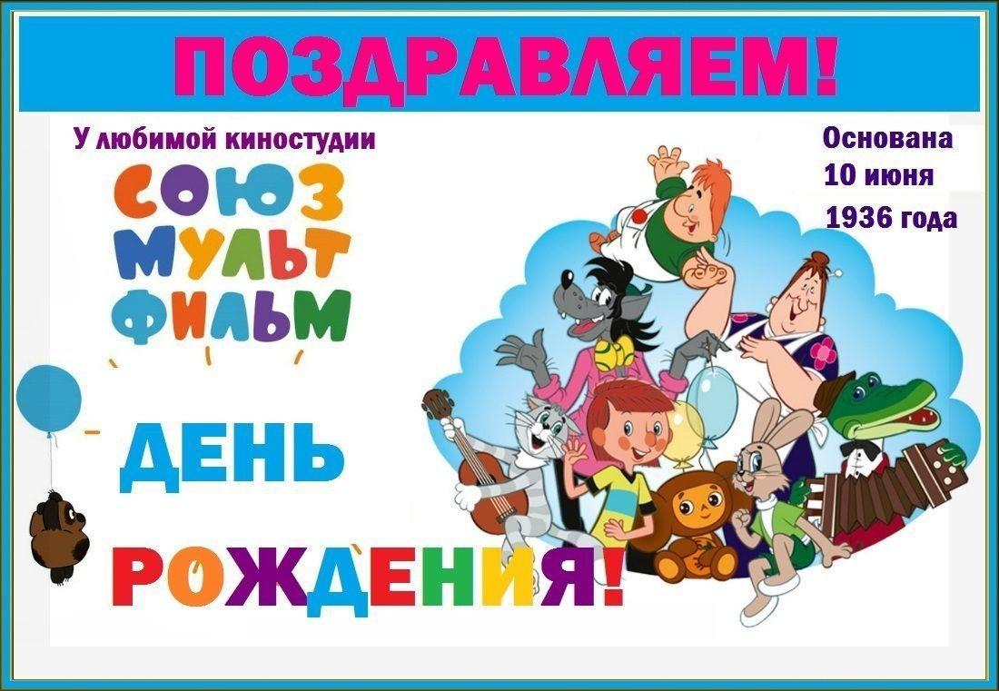 Pin Ot Polzovatelya Valentina Lyutvinskaya Na Doske 10 Iyunya Otkrytki