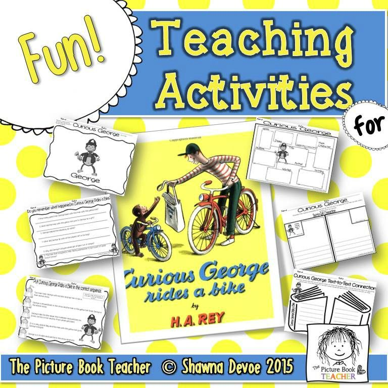 Skills & Strategies Activity Pack inspired by Curious George by H.A. ...