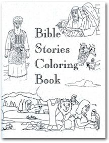 Bible story coloring books are a great way for kids to