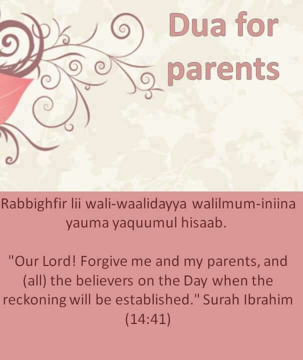 Dua For Parents Islamic Quotes Learn Islam Islamic Teachings